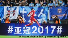 China Fussball | Shanghai SIPG Hulk