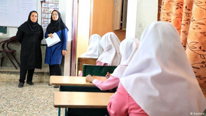 A classroom in Iran (hormoz)