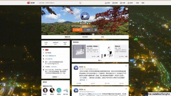Screenshot Weibo-Microblogseite des chinesischen Juristen Prof. He Weifang (weibo.com/weifanghe)
