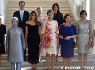 Cупруги участников саммита НАТО в Брюсселе