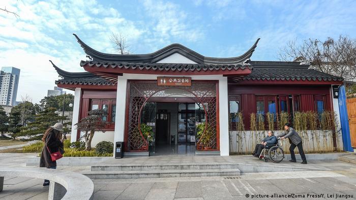 China öffentliche Toilette in Suzhou (picture-alliance/Zuma Press/Y. Lei Jiangsu)