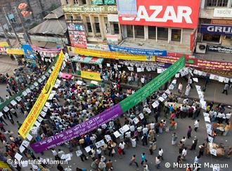 A political rally in Dhaka