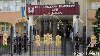 Будівля суду, де відбуваються слухання у справі Януковича
