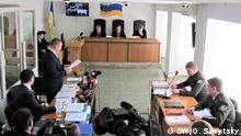 Ukraine. They depict the process about the treason of ex-president Viktor Yanukovych. Copyright is DW / O. Sawytsky