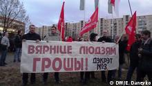 Zivilgesselschaft hilft Festgenommenen bei den Protesten in Weißrussland