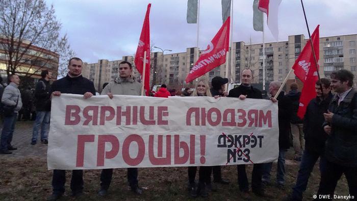 Акция протеста против декрета Лукашенко о тунеядцах