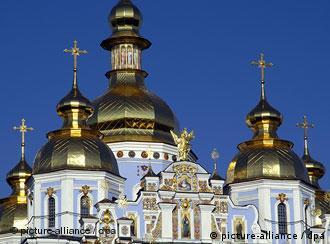 собора в Киеве