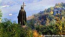 Ukraine Land und Leute Blick vom Wladimirskaja Berg bei Kiew auf den Dnjepr