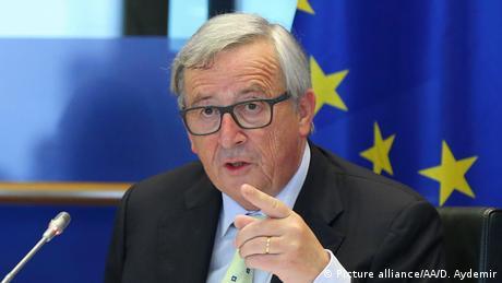 Юнкер виголосив нові пропозиції щодо міграційної політики ЄС