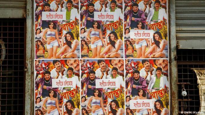 Bangladesh Cinema (DW/M. Mamun)