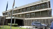 ARCHIV - Die Deutsche Botschaft ist am 08.06.2013 in Kabul in Afghanistan zu sehen. (zu dpa Mindestens sechs Tote bei Anschlag nahe deutscher Botschaft in Kabul am 31.05.2017) Foto: Nicolas Armer/dpa +++(c) dpa - Bildfunk+++ | Verwendung weltweit