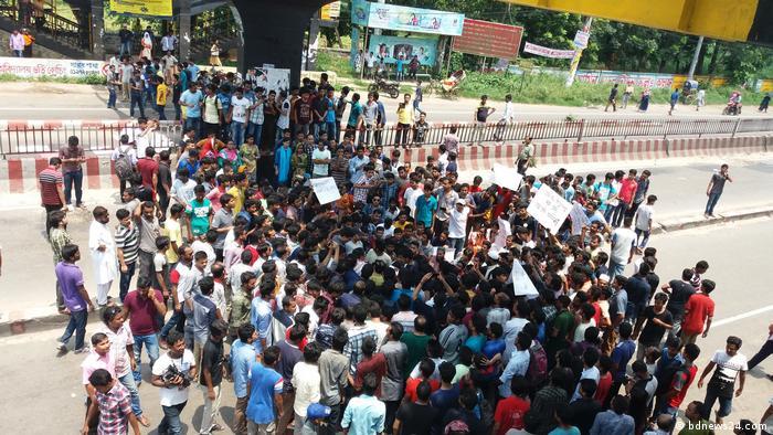 Bangladesch Prozess Student, bei Demonstration verletzt (bdnews24.com)