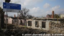 Разрушения в Донецке (фото из архива, апрель 2017 года)