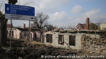 Εικόνες καταστροφής στο Ντονμπάς