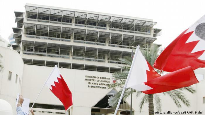 Bahrain Justizministerium in Manama