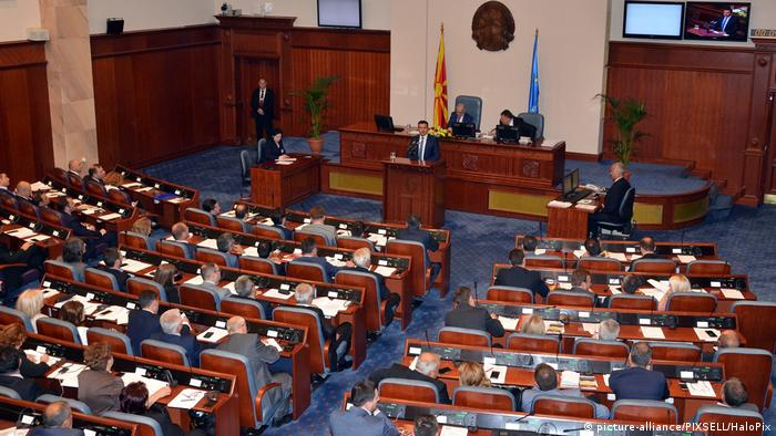 Mazedonien Parlament in Skopje (picture-alliance/PIXSELL/HaloPix)