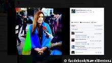 Screenshot Facebook Aktivistin Nawel Benissa