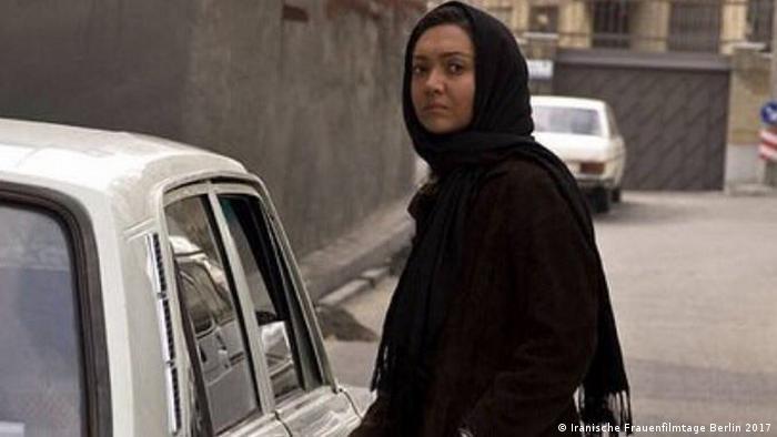 Deutschland Iranische Frauenfilmtage Berlin 2017 (Iranische Frauenfilmtage Berlin 2017)