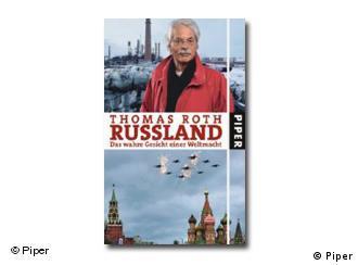 Обложка книги ''Россия: истинное лицо державы''