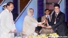 Ferdous Ahmed - Schauspieler aus Bangladesch erhält Preis von Premierminister Sheikh Hasina