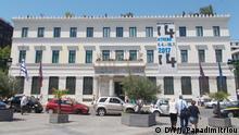 Documenta in Athen Foto: Jannis Papadimitriou, DW. Das Alte Rathaus mit Documenta-Werbeplakat und...