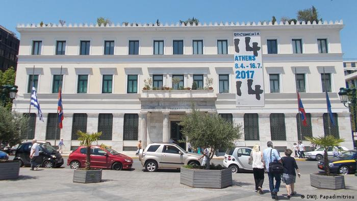 Documenta in Athen Altes Rathaus (DW/J. Papadimitriou)