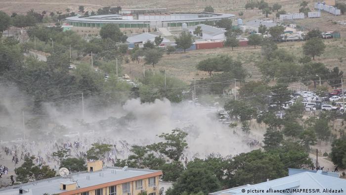 Afghanistan Viele Tote bei Anschlag auf Begräbnis in Kabul (picture alliance/ZUMAPRESS/R. Alidazah)