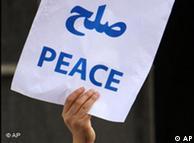 Очертава се продължителна израeлска офанзива в ивицата Газа