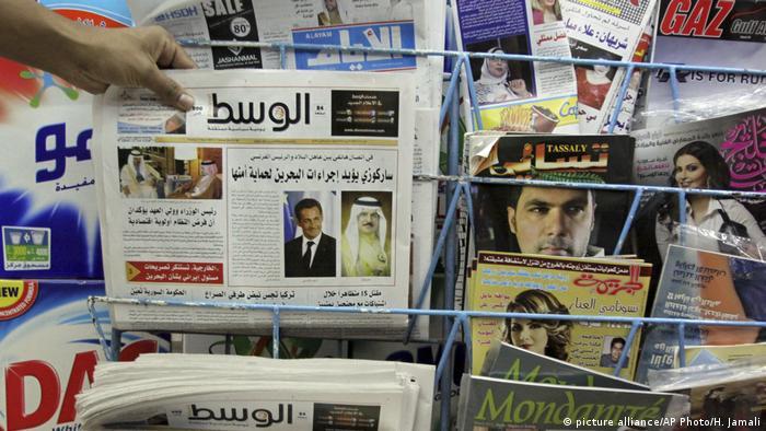 Bahrain Regierung verbietet Al-Wasat-Zeitung ARCHIV (picture alliance/AP Photo/H. Jamali)