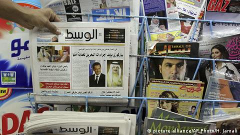 Bahraini newspaper Al Wasat (picture alliance/AP Photo/H. Jamali)