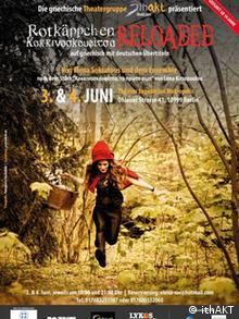 Rotkäppchen Reloaded Theaterstück Berlin (ithAKT)