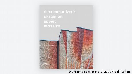 Обкладинка альбому Євгена Нікіфорова Декомунізація: українська радянська мозаїка