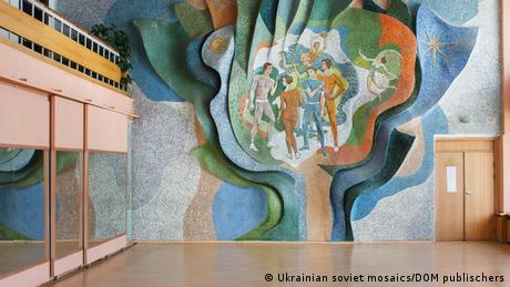 Національний університет фізичного виховання і спорту України, місто Київ.