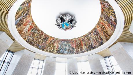 Станція метро Палац Україна, місто Київ