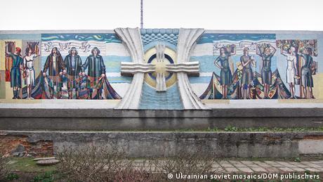 Панно Очаківщина - край виноградарів і рибалок, місто Очаків