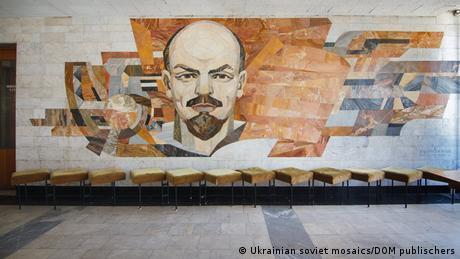 Ленін, прапор поколінь. Палац культури, місто Кременчук.