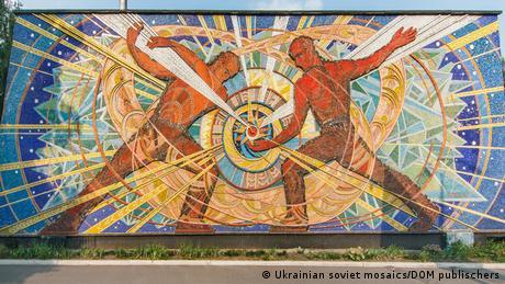 Панно Ковалі сучасності на стіні прохідної Інституту ядерних досліджень НАН України
