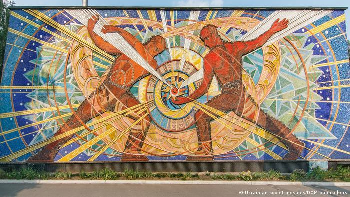 Панно Кузнецы современности на стене проходной Института ядерных исследований НАН Украины, Киев.