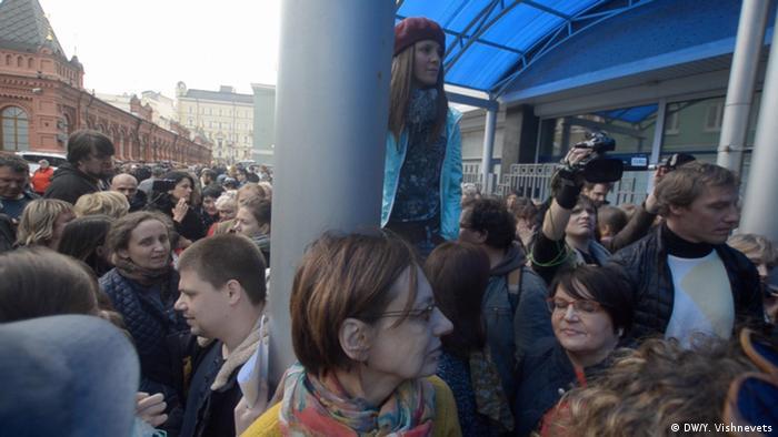 Перед зданием Госдумы