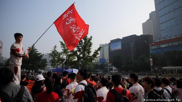 China Hochschulaufnahmeprüfung Gaokao (picture-alliance/dpa/S. Fan)
