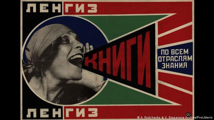 Ausstellung 1917 Revolution. Russland und die Schweiz im Landesmuseum Zürich (A. Rodchenko & V. Stepanova Archive/ProLitteris)
