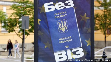 Чому не вщухає ажіотаж на українські закордонні паспорти