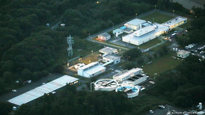 Japan Ibaraki Präfektur - Oarai Research & Developement Center