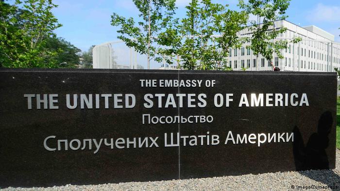 В Україні розслідують можливий теракт на території посольства США у Києві