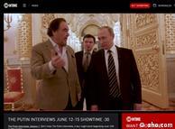 Режиссер и его герой - скриншот рекламы англоязычной версии фильма Стоуна о Путине