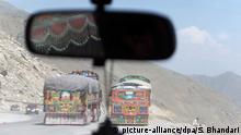 Afghanistan Straßenszene