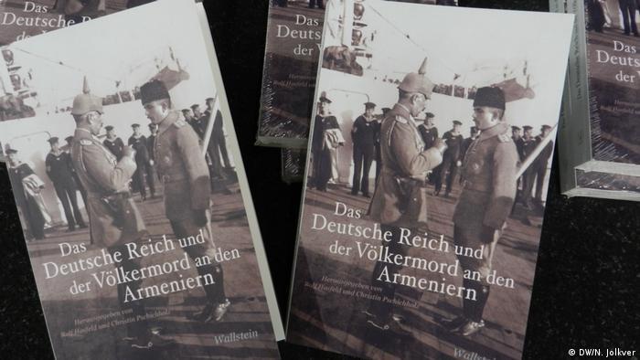 Сборник статей Германский рейх и геноцид армян