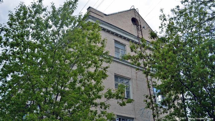 Дом, чьи жители против реновации