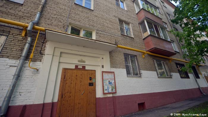 Пятиэтажка в Москве.