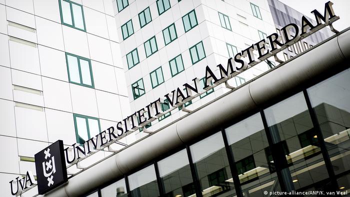 Университет в Амстердаме